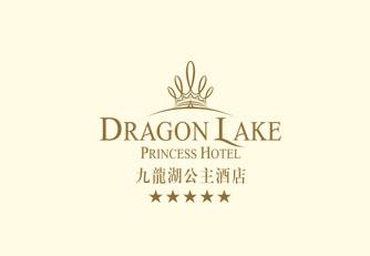 Dragon lake princess hotel
