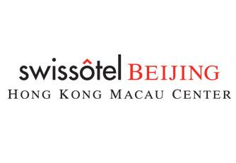 Swissote hongkong center